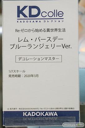 秋葉原の新作フィギュア展示の様子 05