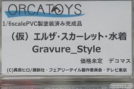 オルカトイズ FAIRY TAIL エルザ・スカーレット・水着 Gravure_Style フィギュア 12