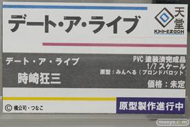 回天堂 デート・ア・ライブ 時崎狂三 みんへる フィギュア 11