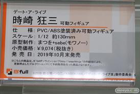秋葉原の新作フィギュア展示の超子 10