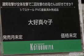 宮沢模型 第44回 商売繁盛セール Q-six コトブキヤ キューズQ メガハウス わんだらー オーキッドシード プルーヴィー あみあみ 11