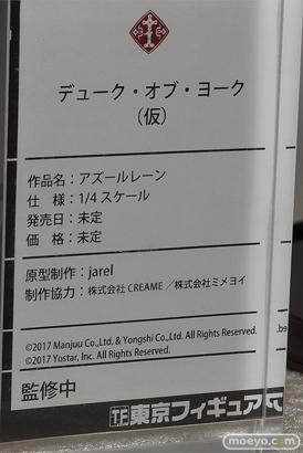 宮沢模型 第44回 商売繁盛セール 東京フィギュア ウェーブ ダイキ工業 ニューライン フレア アルター クルシマ アクアマリン ベルファイン エモントイズ 03