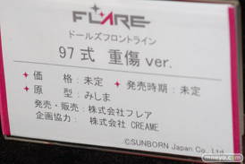 宮沢模型 第44回 商売繁盛セール 東京フィギュア ウェーブ ダイキ工業 ニューライン フレア アルター クルシマ アクアマリン ベルファイン エモントイズ 22