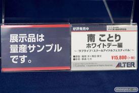 宮沢模型 第44回 商売繁盛セール 東京フィギュア ウェーブ ダイキ工業 ニューライン フレア アルター クルシマ アクアマリン ベルファイン エモントイズ 24