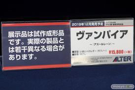宮沢模型 第44回 商売繁盛セール 東京フィギュア ウェーブ ダイキ工業 ニューライン フレア アルター クルシマ アクアマリン ベルファイン エモントイズ 27
