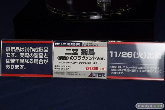 宮沢模型 第44回 商売繁盛セール 東京フィギュア ウェーブ ダイキ工業 ニューライン フレア アルター クルシマ アクアマリン ベルファイン エモントイズ 29
