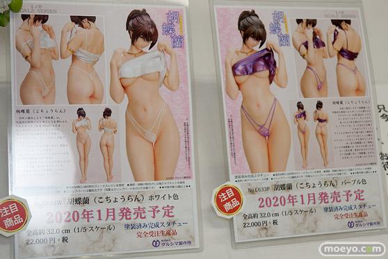 宮沢模型 第44回 商売繁盛セール 東京フィギュア ウェーブ ダイキ工業 ニューライン フレア アルター クルシマ アクアマリン ベルファイン エモントイズ 32