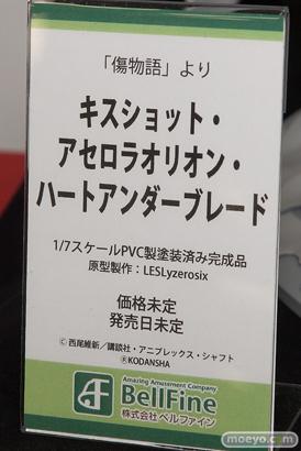 宮沢模型 第44回 商売繁盛セール 東京フィギュア ウェーブ ダイキ工業 ニューライン フレア アルター クルシマ アクアマリン ベルファイン エモントイズ 36