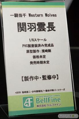 宮沢模型 第44回 商売繁盛セール 東京フィギュア ウェーブ ダイキ工業 ニューライン フレア アルター クルシマ アクアマリン ベルファイン エモントイズ 39