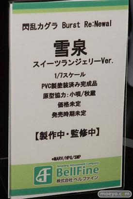 宮沢模型 第44回 商売繁盛セール 東京フィギュア ウェーブ ダイキ工業 ニューライン フレア アルター クルシマ アクアマリン ベルファイン エモントイズ 41