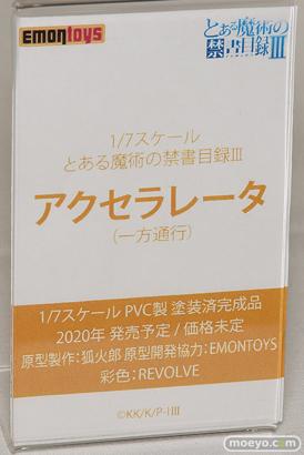 宮沢模型 第44回 商売繁盛セール 東京フィギュア ウェーブ ダイキ工業 ニューライン フレア アルター クルシマ アクアマリン ベルファイン エモントイズ 51