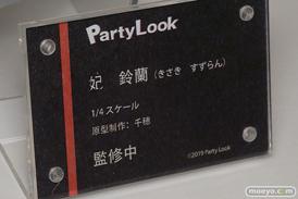 宮沢模型 第44回 商売繁盛セール マベル フリュー エイプラス ユニオンクリエイティブ TOYSEIKI グッドスマイルカンパニー アルファマックス 10