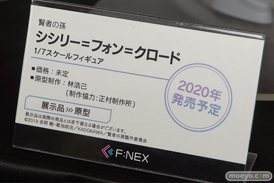 宮沢模型 第44回 商売繁盛セール マベル フリュー エイプラス ユニオンクリエイティブ TOYSEIKI グッドスマイルカンパニー アルファマックス 15