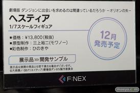 宮沢模型 第44回 商売繁盛セール マベル フリュー エイプラス ユニオンクリエイティブ TOYSEIKI グッドスマイルカンパニー アルファマックス 19