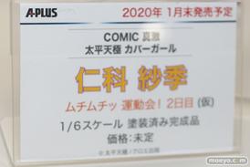宮沢模型 第44回 商売繁盛セール マベル フリュー エイプラス ユニオンクリエイティブ TOYSEIKI グッドスマイルカンパニー アルファマックス 24