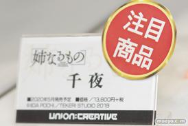 宮沢模型 第44回 商売繁盛セール マベル フリュー エイプラス ユニオンクリエイティブ TOYSEIKI グッドスマイルカンパニー アルファマックス 28