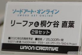 宮沢模型 第44回 商売繁盛セール マベル フリュー エイプラス ユニオンクリエイティブ TOYSEIKI グッドスマイルカンパニー アルファマックス 35