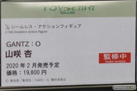 宮沢模型 第44回 商売繁盛セール マベル フリュー エイプラス ユニオンクリエイティブ TOYSEIKI グッドスマイルカンパニー アルファマックス 40