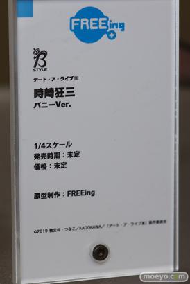 宮沢模型 第44回 商売繁盛セール マベル フリュー エイプラス ユニオンクリエイティブ TOYSEIKI グッドスマイルカンパニー アルファマックス 43