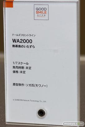 宮沢模型 第44回 商売繁盛セール マベル フリュー エイプラス ユニオンクリエイティブ TOYSEIKI グッドスマイルカンパニー アルファマックス 50