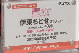 宮沢模型 第44回 商売繁盛セール マベル フリュー エイプラス ユニオンクリエイティブ TOYSEIKI グッドスマイルカンパニー アルファマックス 56