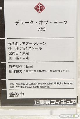 プラスワン アズールレーン デューク・オブ・ヨーク(仮) jarel フィギュア 宮沢模型 第44回 商売繁盛セール 13