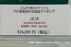 秋葉原の新作フィギュア展示の様子 34