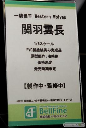 ベルファイン 一騎当千 WW 関羽雲長 濱崎剛 フィギュア 宮沢模型 第44回 商売繁盛セール 12