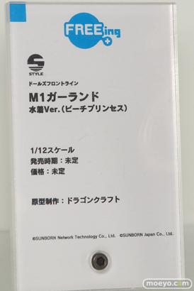 ワンホビギャラリー 2019 AUTUMN 新作フィギュア展示の様子 レム ジェネ ミリム 12