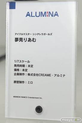 ワンホビギャラリー 2019 AUTUMN 新作フィギュア展示の様子 レム ジェネ ミリム 54