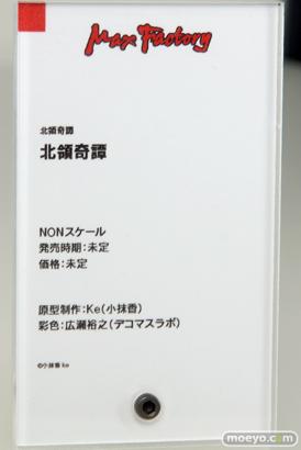 ワンホビギャラリー 2019 AUTUMN 新作フィギュア展示の様子 宝多六花 DF悪魔子 夜刀神十香 06