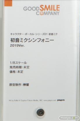 ワンホビギャラリー 2019 AUTUMN 新作フィギュア展示の様子 宝多六花 DF悪魔子 夜刀神十香 18
