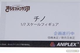メガホビEXPO 2019 Autumn アニプレックス ストロンガー ホビージャパン 04