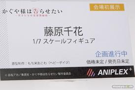 メガホビEXPO 2019 Autumn アニプレックス ストロンガー ホビージャパン 06