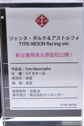 メガホビEXPO 2019 Autumn アニプレックス ストロンガー ホビージャパン 25