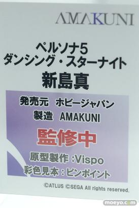 メガホビEXPO 2019 Autumn アニプレックス ストロンガー ホビージャパン 53