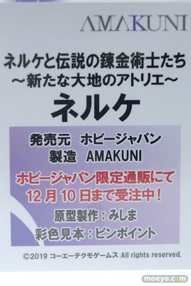 メガホビEXPO 2019 Autumn アニプレックス ストロンガー ホビージャパン 55