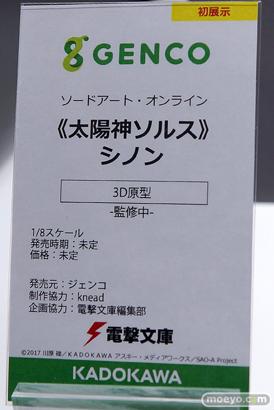 メガホビEXPO 2019 Autumn コトブキヤ リコルヌ リボルブ 電ホビ  52