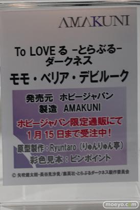 秋葉原の新作フィギュア展示の様子 57