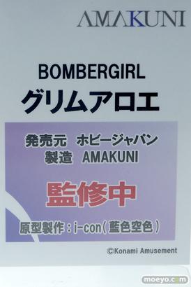 ホビージャパン BOMBERGIRL グリムアロエ AMAKUNI i-con メガホビEXPO 2019 Autumn 14