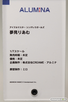 アルミナ アイドルマスター シンデレラガールズ 夢見りあむ ミロ フィギュア 12