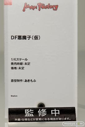 マックスファクトリー DF悪魔子(仮) あきもふ フィギュア ワンホビギャラリー 2019 AUTUMN 14