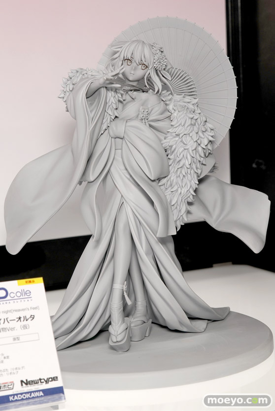 KADKAWA KDcolle Fate/stay night[Heven's Feel] セイバーオルタ 着物Ver.(仮) のぶた リボルブ 02