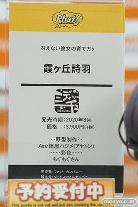 秋葉原の新作フィギュア展示の様子42