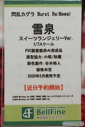 ベルファイン 閃乱カグラ burst Re:Newal 雪泉 スイーツランジェリーVer. 小唄  秋蔵 谷本裕人 フィギュア 18