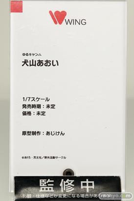 ウイング ゆるキャン△ 犬山あおい あじけん フィギュア ワンホビギャラリー 2019 AUTUMN 10