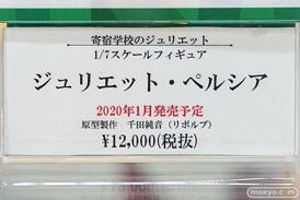 秋葉原新作フィギュア展示の様子 12
