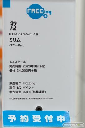 秋葉原新作フィギュア展示の様子 23