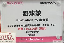 秋葉原新作フィギュア展示の様子 26