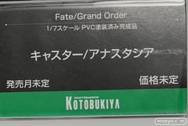 コトブキヤ Fate/Grand Order キャスター/アナスタシア クリプター/カドック・ゼムルプス メガホビEXPO 2019 Autumn 09